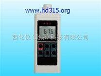 噪聲測定儀/聲級計/噪音計/分貝計 型號:SJ76-116438 現貨優勢