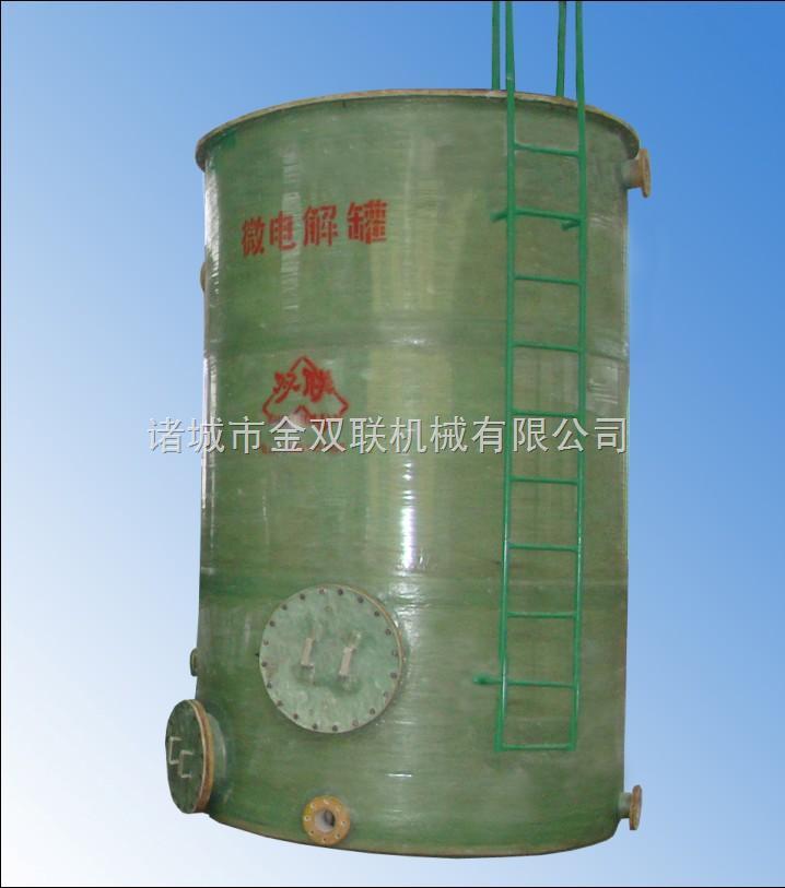 我公司设计生产的铁碳微电解塔其结构原理