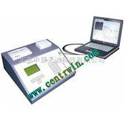 土壤肥力测定仪/测土配方施肥仪/土壤养分测定仪ZH6000