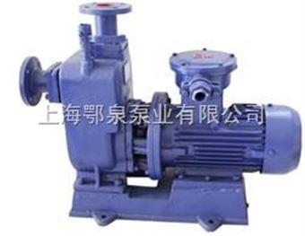 ZWL型直联式自吸式无堵塞排污泵