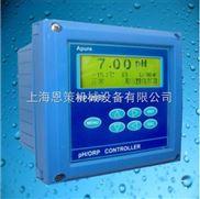 在线水质检测仪---RP-2081/2081RS型