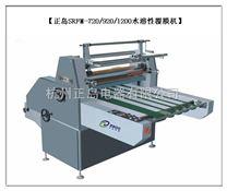 印刷专用复膜机厂家