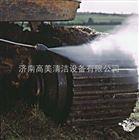 FS18/28淄博冷水高压清洗机那里有卖?