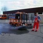 FS15/35烟台冷水高压清洗机,压力可高达350公斤,质量*