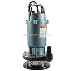 QDX7.8-15-0.75T电泵