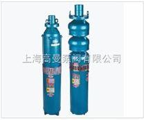 QS、QSP型潜水喷泉泵/喷泉潜水泵
