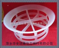 聚丙烯阶梯环︱增强聚丙烯阶梯环︱二氧化碳吸收塔阶梯环︱塑料阶梯环