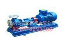 RY50-32-160热油泵