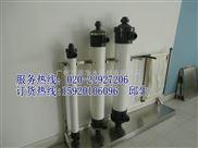 UF-160型中空纖維超濾膜配件廠家直銷價格圖片
