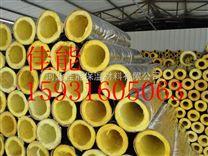 廈門岩棉管,玻璃棉管,保溫管,管道保溫玻璃棉管