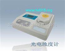 散射光濁度計/光電濁度計/台式濁度儀(0~19.99
