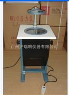 偏光應力儀WYL-2/玻璃應力儀WYL-2/