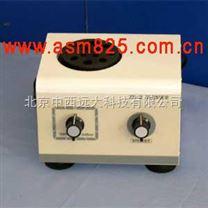 自動漩渦混合器(定時,可調速)/現貨優勢 型號:TY66-ZH-2