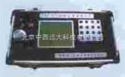 便携式粉尘快速测定仪/粉尘仪(特价!) 型号:MD13-FNF-MPLS