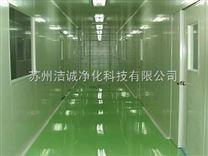 净化工程安装供应
