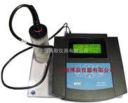 ppb级DOS-808A便携式(手持式)溶解氧分析仪(带手提箱)