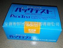 亞硫酸水質測試盒/水質檢測管/水質試劑包
