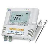 多路温度记录仪,八通道温度记录仪L93-8