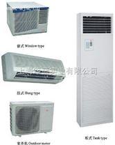 衢州防爆空调厂家15800463857