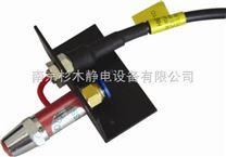 PVC印刷静电消除装置