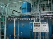 热力除氧器|除氧器|四川洁明专业水处理