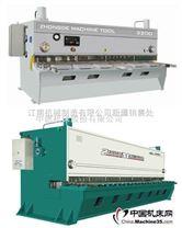 新疆剪板機廠/液壓閘式剪板機/閘式剪板機
