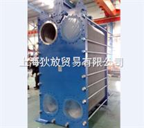 FUNKE板式热换器