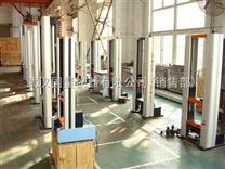 土工布拉力試驗機/拉伸試驗機(大專院校、科研院所、計量質檢單位專業配套儀器)