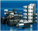 现货供应ATOS电磁阀,阿托斯中国经销