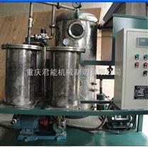 抗燃油专用滤油机