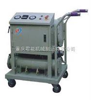 轻质燃料油专用滤油机
