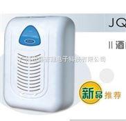 空气中的维生素-负离子空气净化器