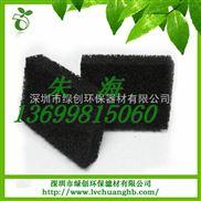 供应活性炭过滤棉,活性炭过滤棉厂家,活性炭过滤棉价格