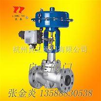 氣動薄膜調節切斷閥|ZXPQ-16K氣動薄膜單座調節切斷閥