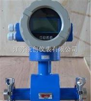電容式電磁流量計生產 電容式電磁流量計報價 電容式電磁流量計直銷