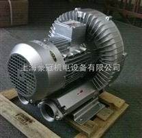 循环高压高压抽气泵*高压旋涡气泵