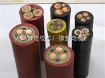 高壓礦用電纜UGF|UG電纜|UGF小貓電纜 國標
