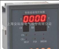 安科瑞智能型溫濕度控製器WHD96-22