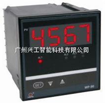 數字壓力控制器 尺寸︰96*96