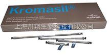 Kromasil 反相C18液相色谱柱