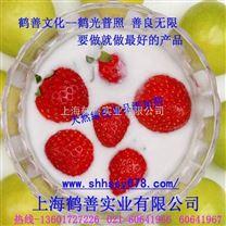 上海特优级海藻糖 海藻糖生产厂家