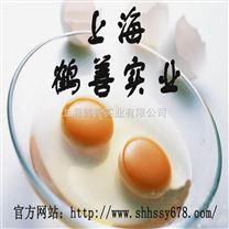 特优级纯粉低聚果糖 食品级甜味剂低聚果糖