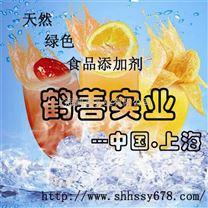 食品级高含量乳酸 乳酸生产厂家、乳酸CAS号