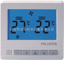 PL-06液晶温控器