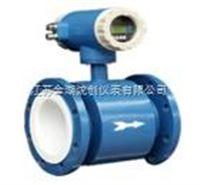 TC饮用水流量计生产厂家