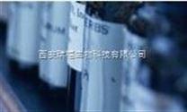 供应Sulfo-Cy3 NHS ester试剂