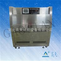 紫外线老化试验箱价格