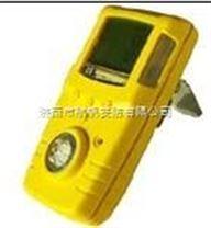 便攜式煤氣檢測儀,煤氣濃度檢測儀