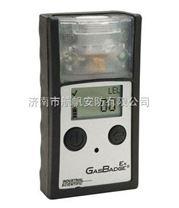 手持式GB90甲烷濃度檢測儀
