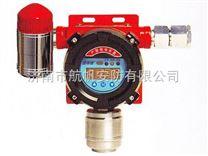 可燃氣體泄漏報警儀 可燃氣體檢測儀